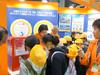 エコプロ 2017 ソーラーシステム振興協会